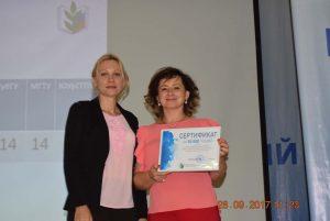 победители I этапа Всероссийского конкурса «Траектория успеха» в номинации «Лучшая проектно-целевая программа»